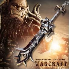 Брелок Большой меч разгневанного гладиатора