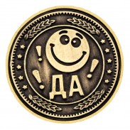 Монета ответа да или нет