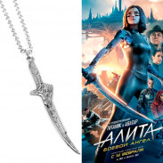 Кулон меч Алиты