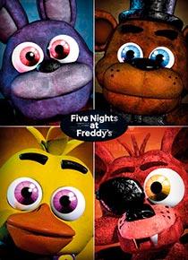 Пять ночей у Фредди
