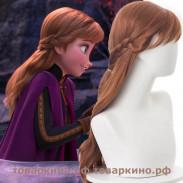 Парик Анны Холодное сердце 2