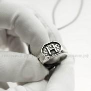 Кулон-кольцо Эрондейл