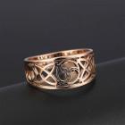 Кольцо Трискелион