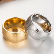 Буддийское кольцо