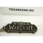 Брелок World of Warcraft
