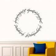 Настенный стикер Кольцо Всевластия